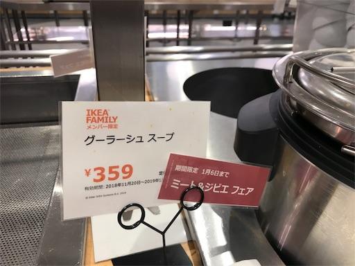 f:id:kazumi-amitie:20181201013229j:image