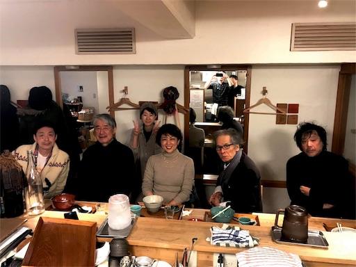 f:id:kazumi-amitie:20190101013830j:image