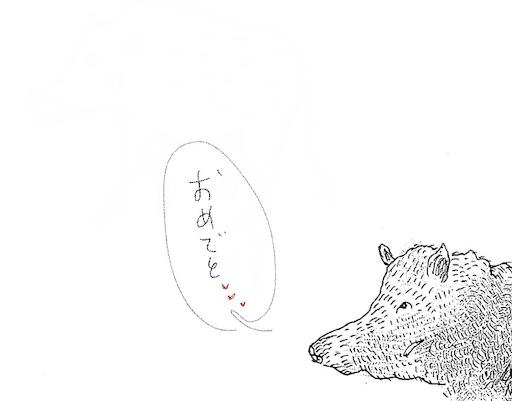 f:id:kazumi-amitie:20190104171436j:image
