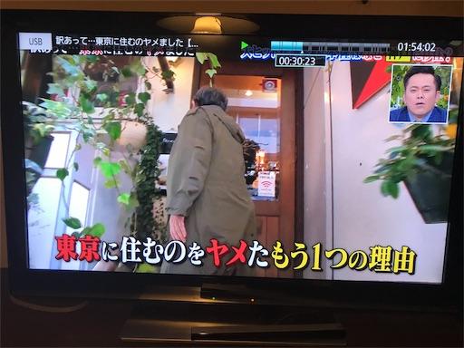 f:id:kazumi-amitie:20190106004504j:image