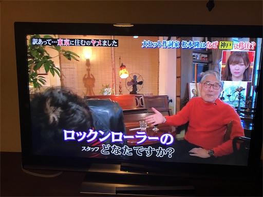 f:id:kazumi-amitie:20190106004726j:image