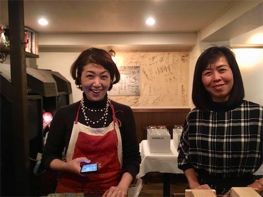 f:id:kazumi-amitie:20190117032540j:image