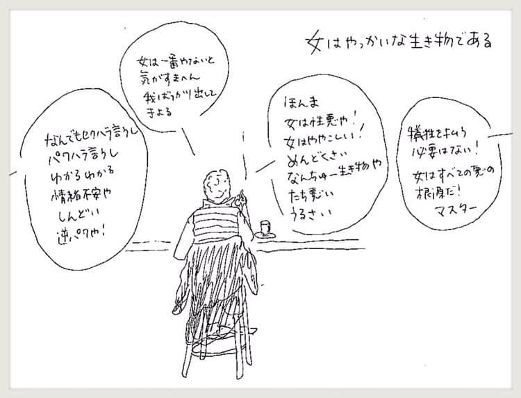 f:id:kazumi-amitie:20190129224143j:plain