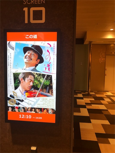 f:id:kazumi-amitie:20190201163149j:image