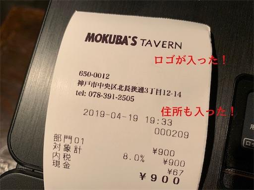 f:id:kazumi-amitie:20190420013321j:image