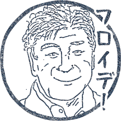 f:id:kazumi-amitie:20190423013310p:image
