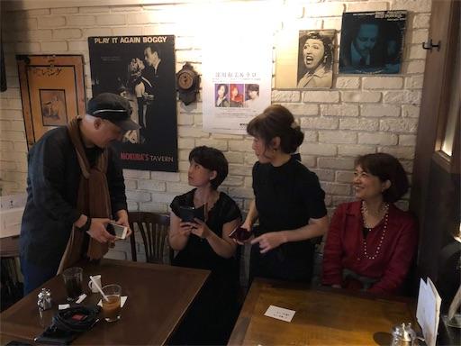 f:id:kazumi-amitie:20190520015146j:image