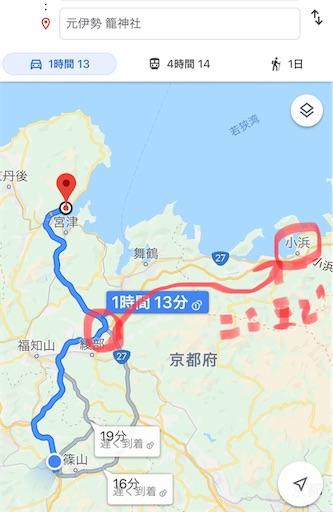 f:id:kazumi-amitie:20190520015233j:image