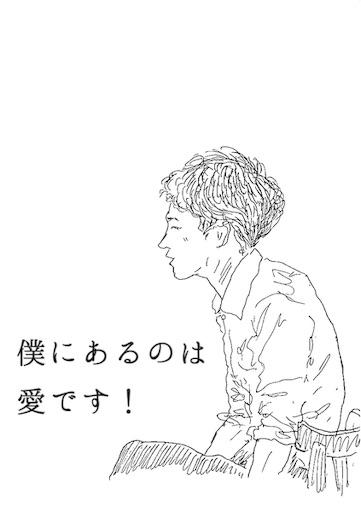 f:id:kazumi-amitie:20190528010136j:image