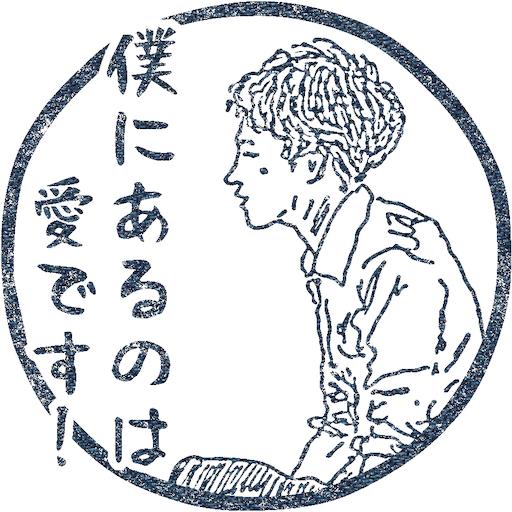 f:id:kazumi-amitie:20190601014238p:image