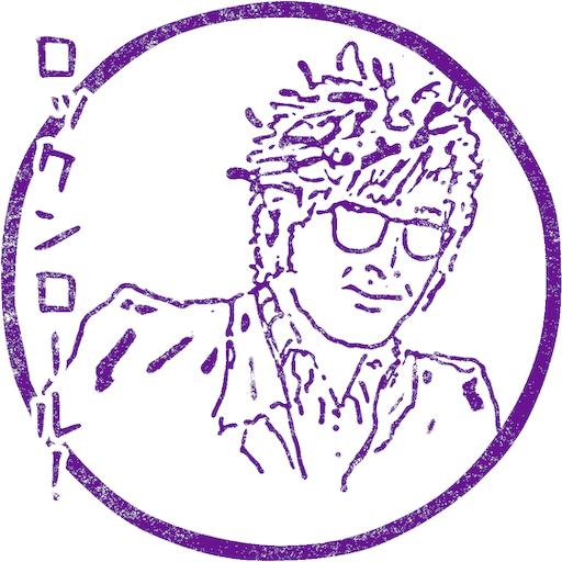 f:id:kazumi-amitie:20190601014412p:image