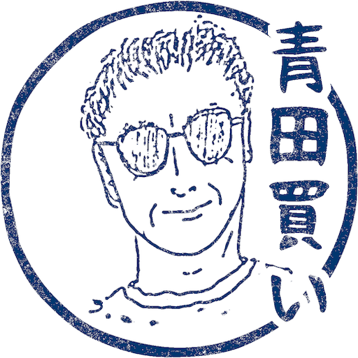 f:id:kazumi-amitie:20190601014506p:image