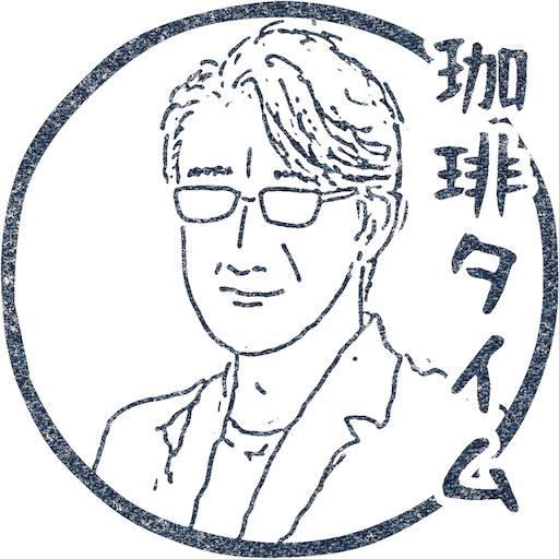 f:id:kazumi-amitie:20190601014622p:image