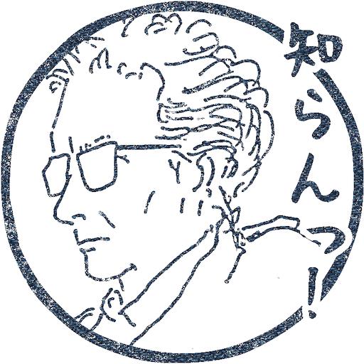 f:id:kazumi-amitie:20190601014900p:image