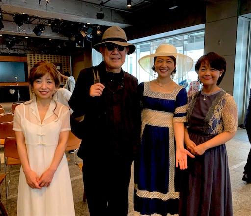 f:id:kazumi-amitie:20190607112150j:image