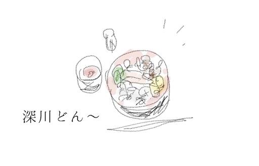 f:id:kazumi-amitie:20190703001133j:image