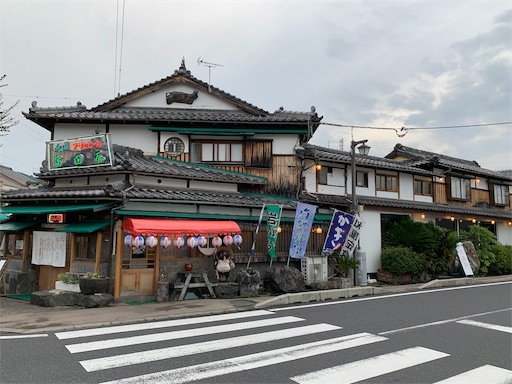 f:id:kazumi-amitie:20190711000050j:image