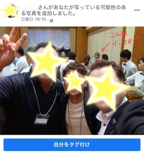 f:id:kazumi-amitie:20190725231045j:image
