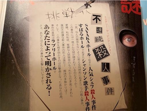 f:id:kazumi-amitie:20190729002750j:image