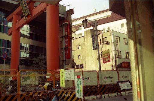 f:id:kazumi-amitie:20190814204246j:image