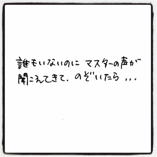 f:id:kazumi-amitie:20190817004216j:image