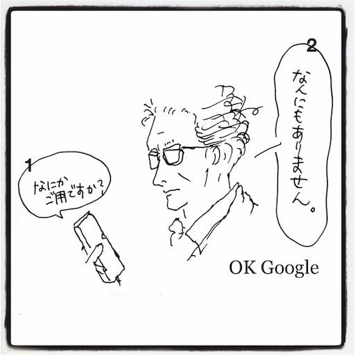 f:id:kazumi-amitie:20190817004221j:image