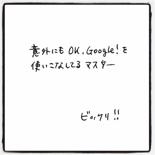 f:id:kazumi-amitie:20190817004236j:image