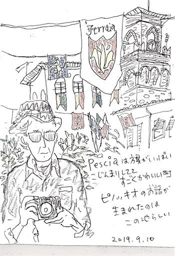 f:id:kazumi-amitie:20190911063919j:image