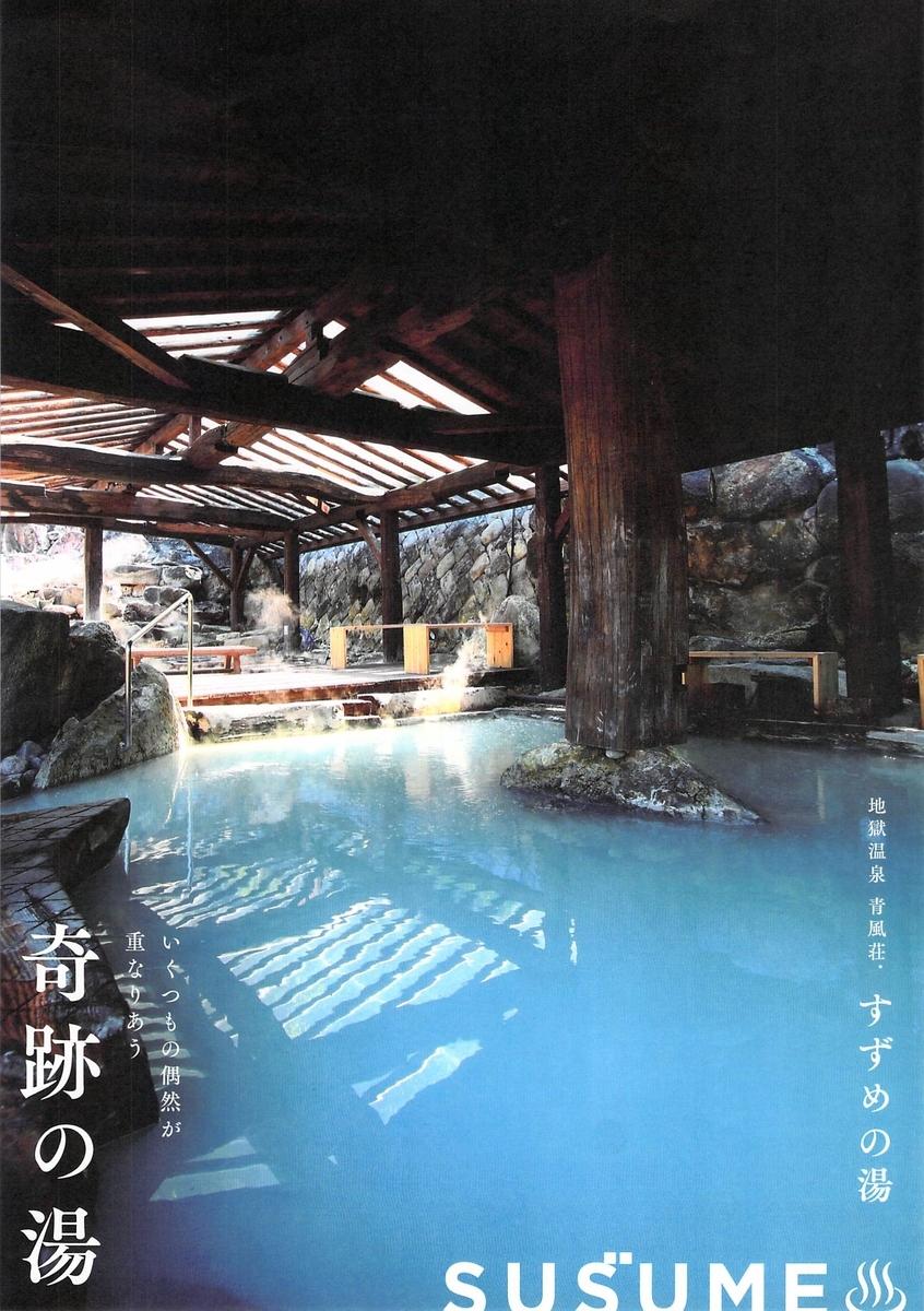 f:id:kazumi-amitie:20191012164235j:plain