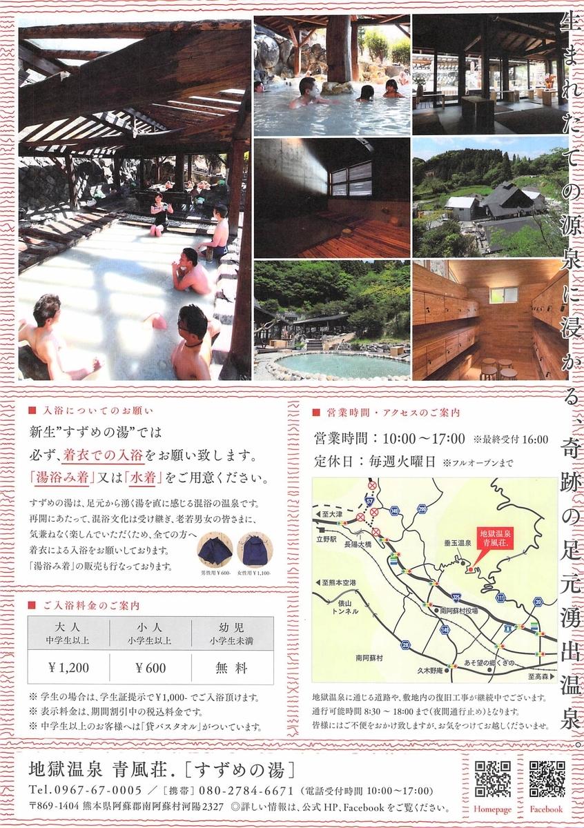 f:id:kazumi-amitie:20191012164252j:plain