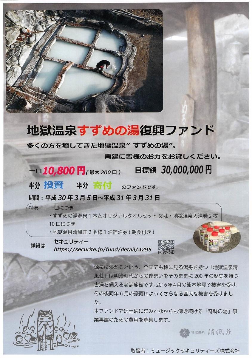 f:id:kazumi-amitie:20191012164309j:plain