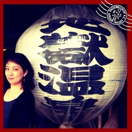 f:id:kazumi-amitie:20191012165645j:image