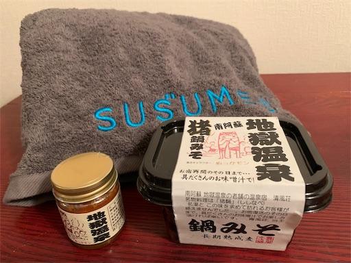 f:id:kazumi-amitie:20191012165723j:image