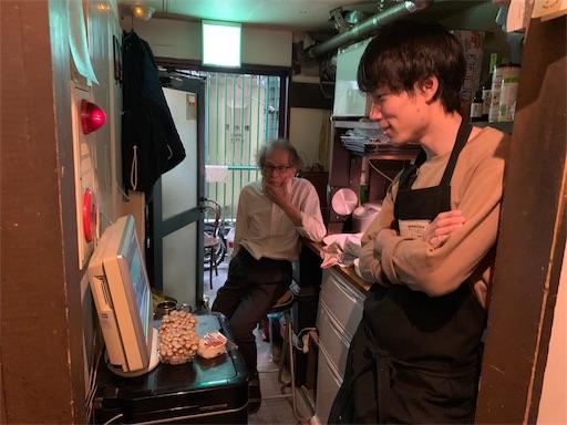 f:id:kazumi-amitie:20191021011638j:image