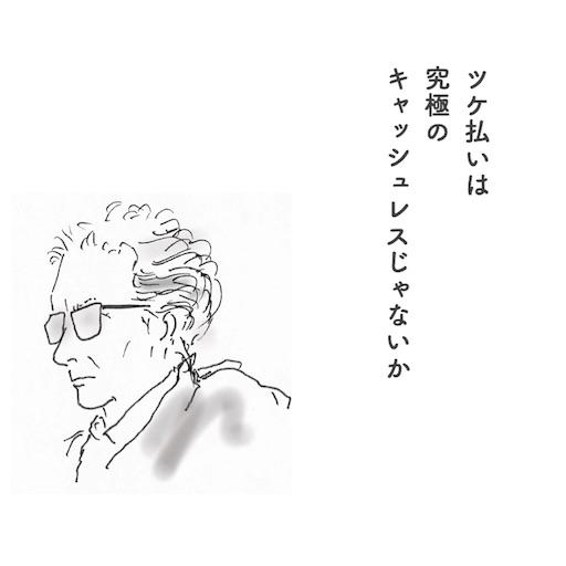 f:id:kazumi-amitie:20191125001302j:image