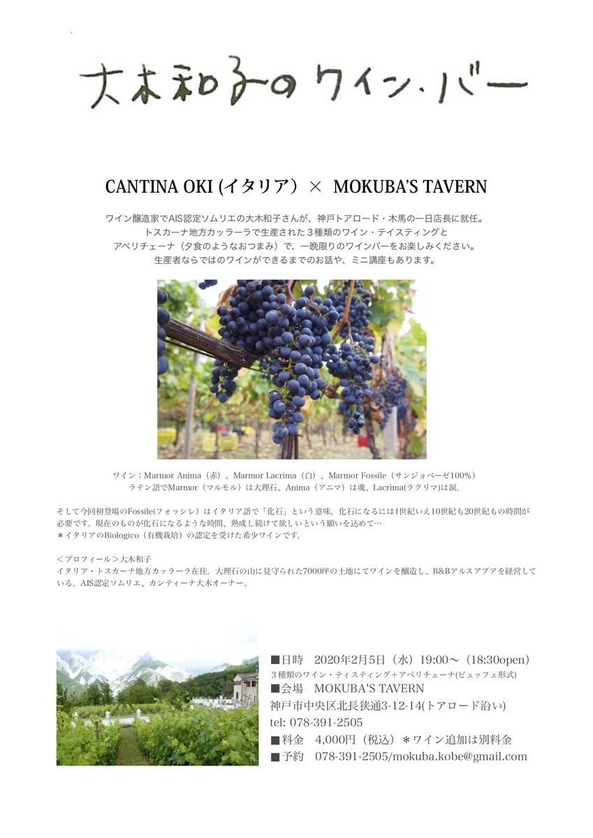 f:id:kazumi-amitie:20200105233700j:plain