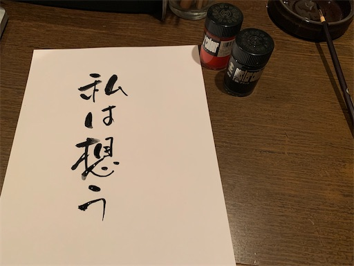 f:id:kazumi-amitie:20200113010034j:image