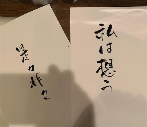 f:id:kazumi-amitie:20200113010038j:image