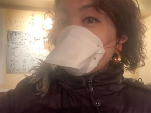 f:id:kazumi-amitie:20200229010127j:image