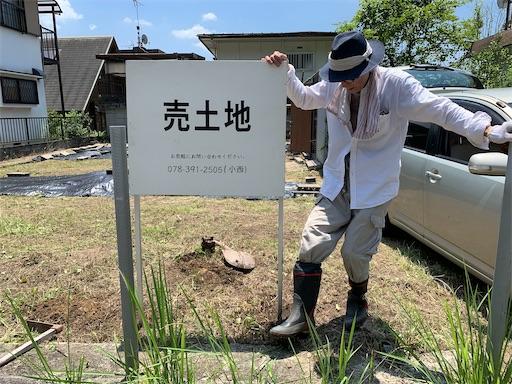 f:id:kazumi-amitie:20200616220129j:image