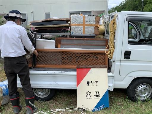 f:id:kazumi-amitie:20200702012245j:image