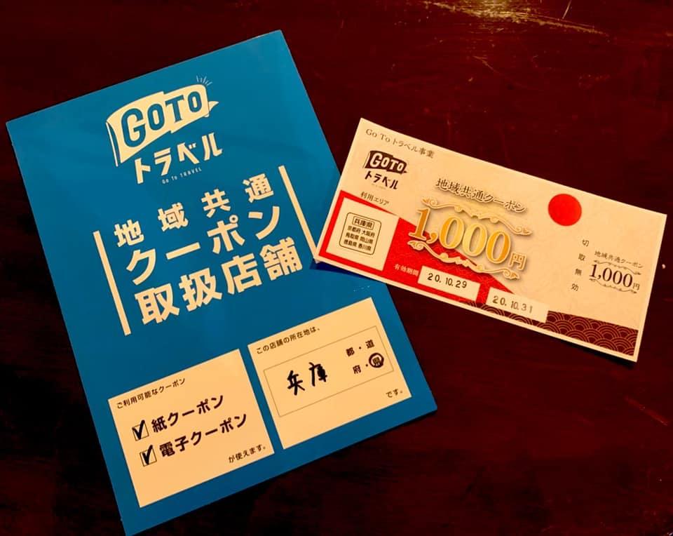 f:id:kazumi-amitie:20201101093221j:plain