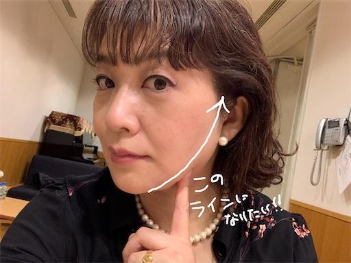 f:id:kazumi-amitie:20201124023557j:image
