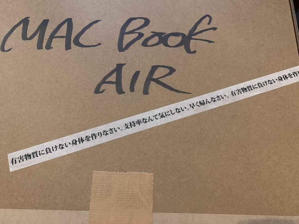 f:id:kazumi-amitie:20210211171110j:plain