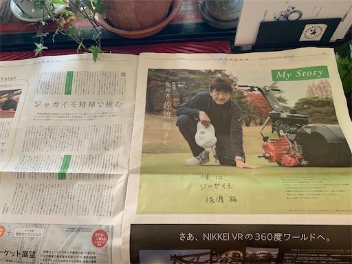 f:id:kazumi-amitie:20210215004725j:image