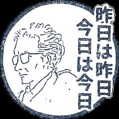 f:id:kazumi-amitie:20210512234247p:plain