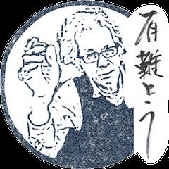 f:id:kazumi-amitie:20210512234523p:plain
