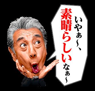 f:id:kazumi1000:20160726232304p:plain