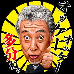 f:id:kazumi1000:20160802173726p:plain