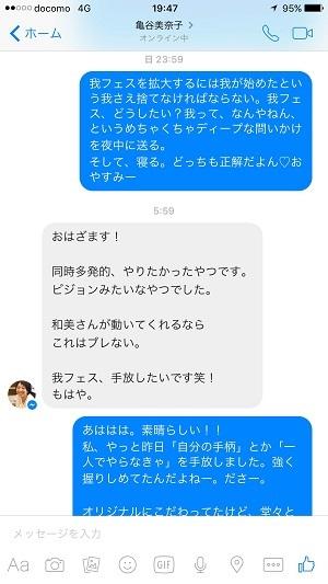 f:id:kazumi1000:20170127201644j:plain